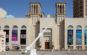 Bảo tàng mỹ thuật Sharjah