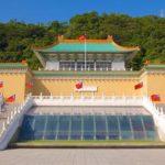 Tour Du Lịch Đài Loan: Cao Hùng – Đài Trung – Đài Bắc – 5 Ngày