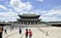 Cung điện hoàng gia Kyeong-bok