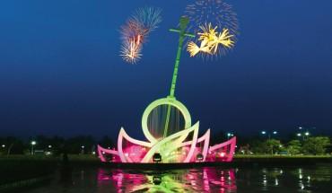 """Quảng trường Hùng Vương - Bạc Liêu nơi diễn ra lễ hội """"Dạ cổ hoài lang"""""""