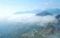 Đèo Ô Quy Hồ