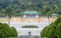 Bảo tàng Cung điện Quốc Gia Đài Loan