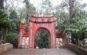Cổng vào Đền Hùng