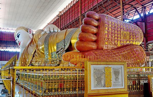 Chùa Chaukhtatgyi