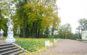 Công viên Saritsino