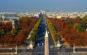 Đại Lộ Champs Elyses