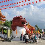 Tour Du Lịch Tết: Hà Nội – Đài Loan – 5 Ngày