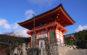 Chùa Thanh Thủy, Nhật Bản