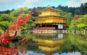 Chùa gác vàng Kinkaku-ji