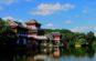 Công viên Nam Hồ, Nam Ninh