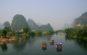 Công viên Ngư Sơn, Quế Lâm