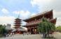 Đền thờ Asakussa Kannon