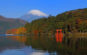 Hồ Ashi, Nhật Bản