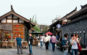 Khu phố cổ Kuan Zhai