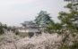 Lâu đài Nagoya Castle