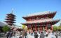 Ngôi đền cổ Asakusa Kannon
