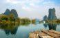 Sông Ly Giang, Quế Lâm