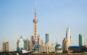 Tháp truyền hình Minh Châu - Phương Đông