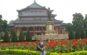 Trung Sơn Đường, Quảng Châu