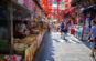 Vương Phủ Tỉnh, Bắc Kinh